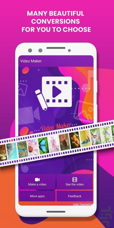 ساخت کلیپ با عکس موسیقی - عکس برنامه موبایلی اندروید