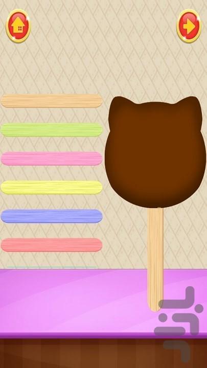 Ice Cream Maker - Image screenshot of android app
