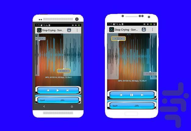 برش آهنگ - عکس برنامه موبایلی اندروید