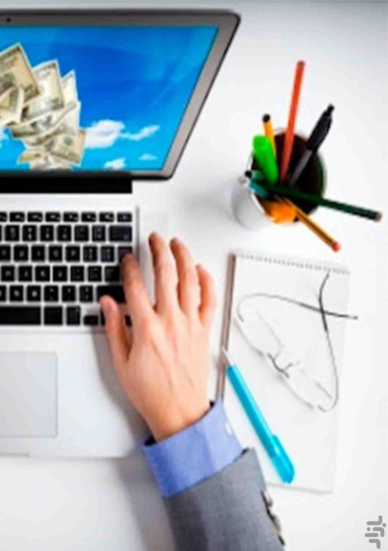 اینترنتی پول دربیار - عکس برنامه موبایلی اندروید