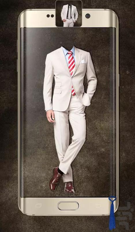 پرو لباس مردانه - عکس برنامه موبایلی اندروید