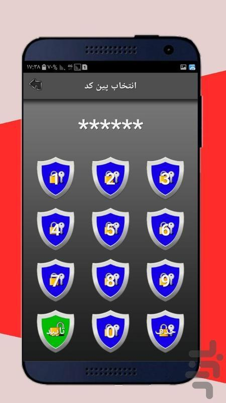 دزدگیر گوشی - عکس برنامه موبایلی اندروید