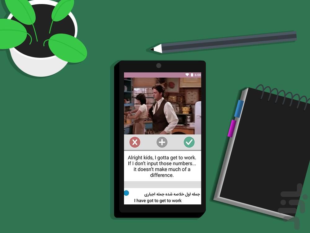 آموزش زبان انگلیسی با فیلم (مکالمه) - عکس برنامه موبایلی اندروید