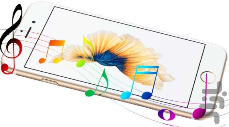 برترین زنگهای آیفون - عکس برنامه موبایلی اندروید