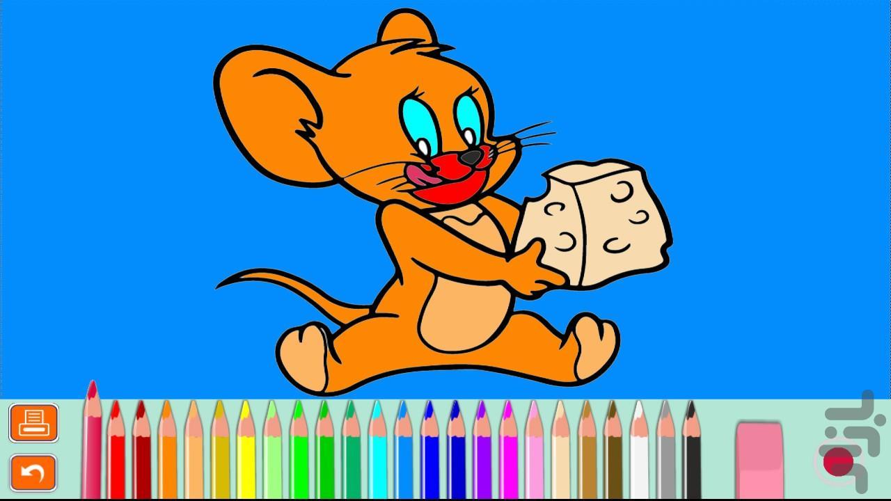 کتاب رنگ آمیزی - تام و جري ۱ - عکس بازی موبایلی اندروید