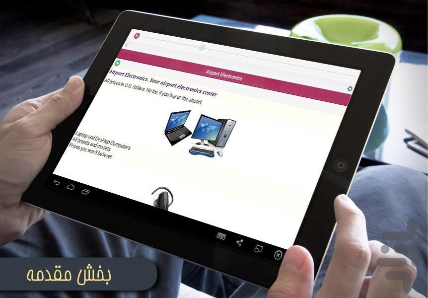 تاپ ناچ 1 A - عکس برنامه موبایلی اندروید