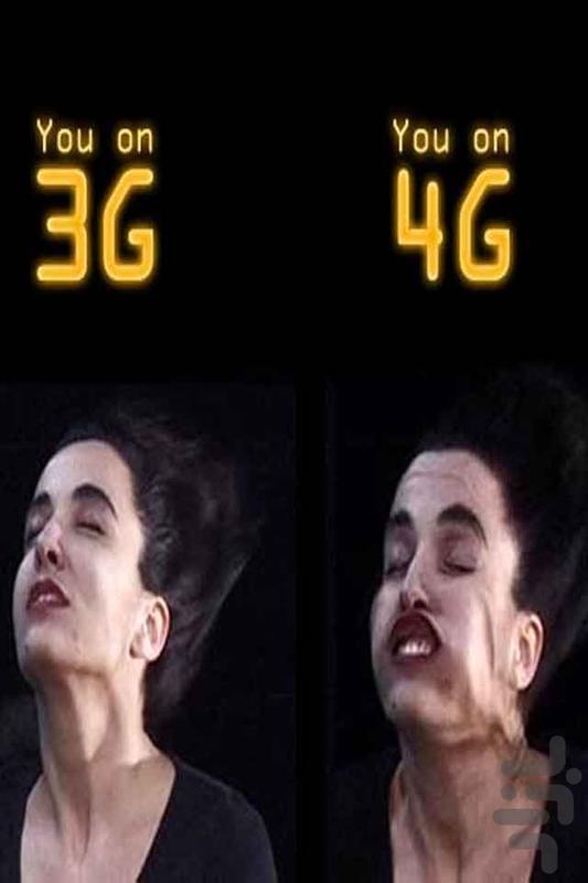 اینترنت 4G - عکس برنامه موبایلی اندروید