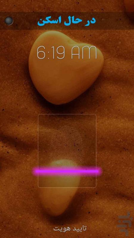 Lock screen with fingerprints - Image screenshot of android app