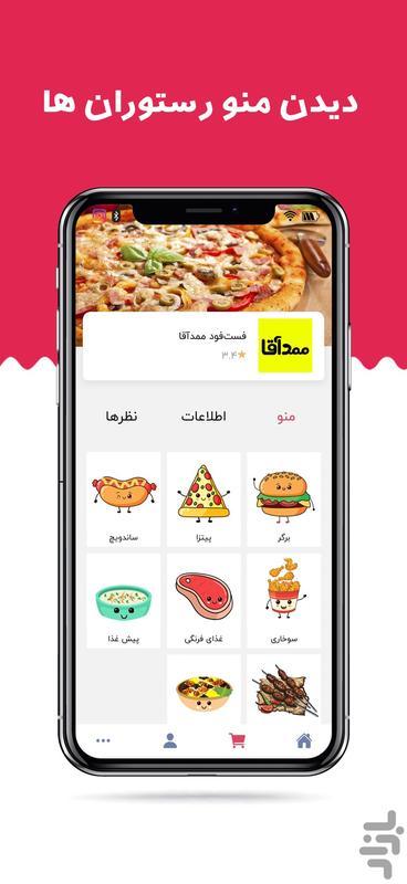 BijBij - Image screenshot of android app