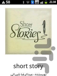 داستان کوتاه انگلیسی - عکس برنامه موبایلی اندروید