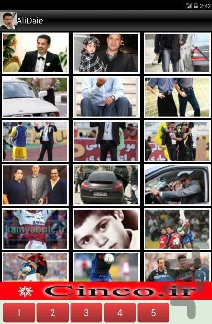 عکس های علی دایی - عکس برنامه موبایلی اندروید