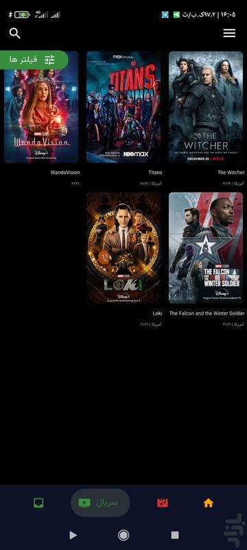 فیلم باز (فیلم و سریال و انیمیشن) - عکس برنامه موبایلی اندروید