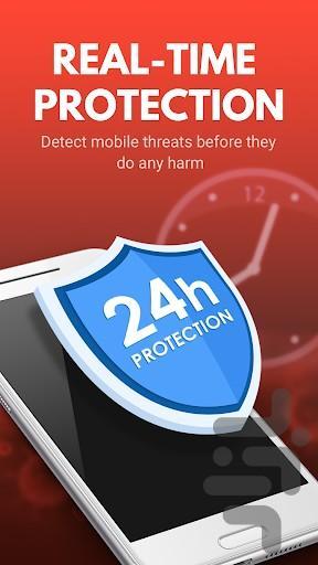 آنتی ویروس پیشرفته - Image screenshot of android app