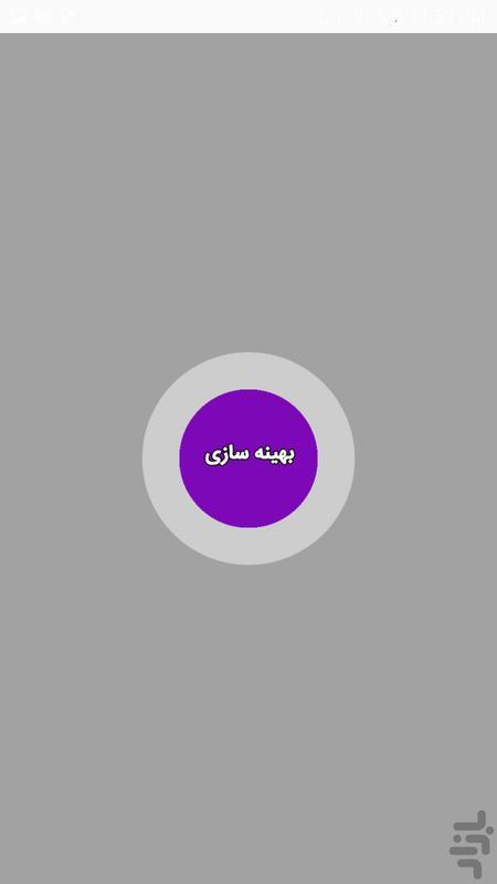 ایمو یار حرفه ای(غیر رسمی)(limo) - عکس برنامه موبایلی اندروید