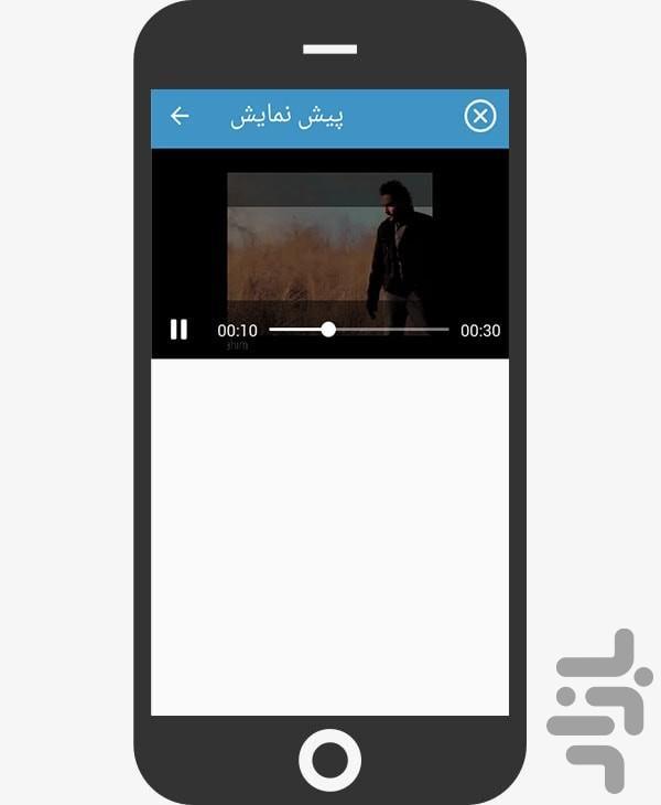 صداگذاری روی فیلم-مونتاژ - عکس برنامه موبایلی اندروید