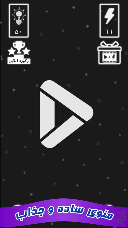 Break Brain - عکس بازی موبایلی اندروید