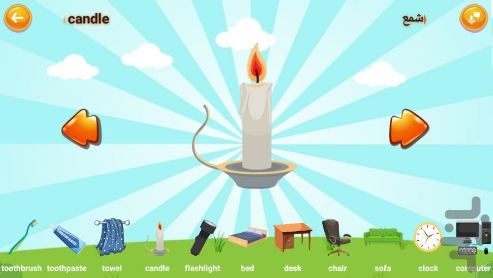 EKA | آکادمی انگلیسی کودکان (ایکا) - عکس بازی موبایلی اندروید