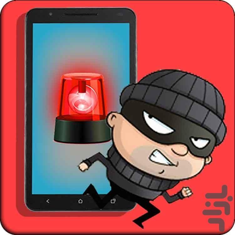 دزدگیر فوق حرفه ای - عکس برنامه موبایلی اندروید