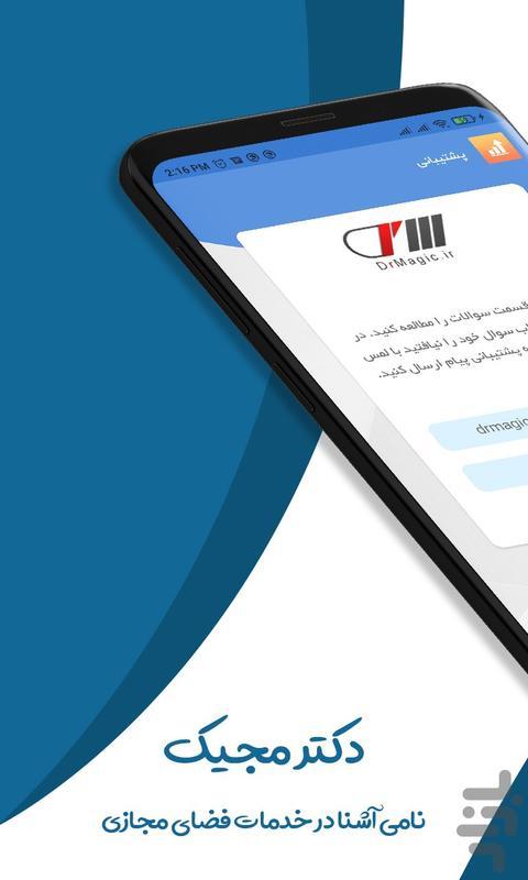 بازدید استوری - عکس برنامه موبایلی اندروید