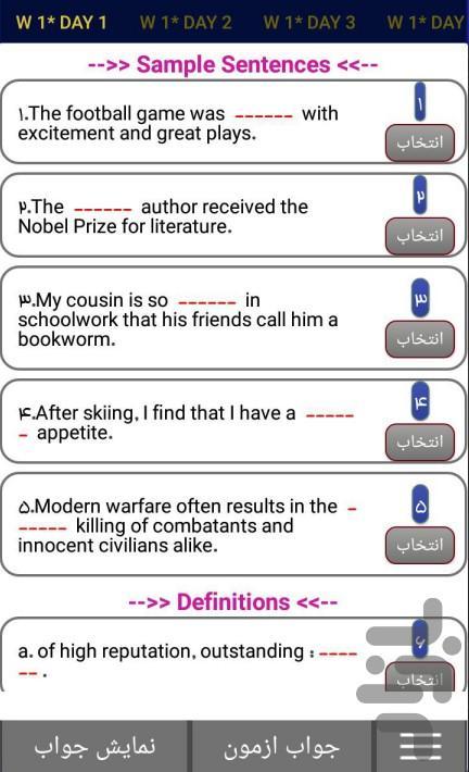 ۱۱۰۰ لغت کدینگ ، تصویری و صوتی کینگ - عکس برنامه موبایلی اندروید