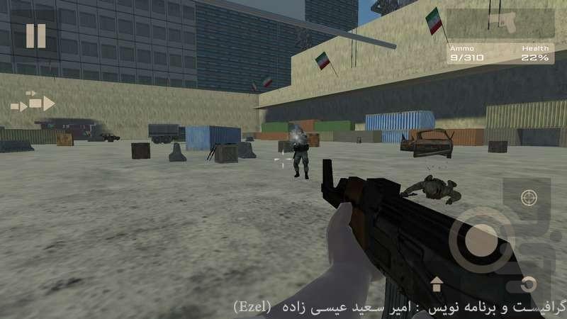 نبرد بندر عباس ۲ - عکس بازی موبایلی اندروید