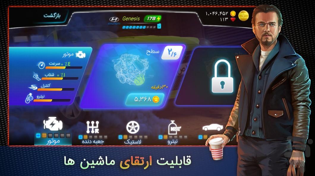 دریفت - بازی ماشین اسپرت - عکس بازی موبایلی اندروید