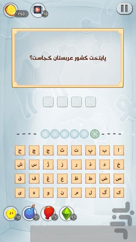 اطلاعات عمومی - عکس بازی موبایلی اندروید