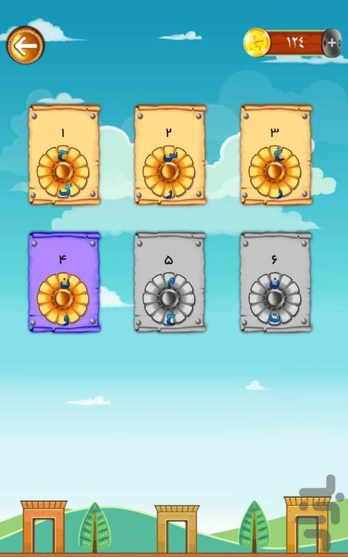 پارسه - بازی واژه ها (حدس کلمات) - عکس بازی موبایلی اندروید