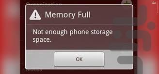 حافظه داخلی گوشی - عکس برنامه موبایلی اندروید