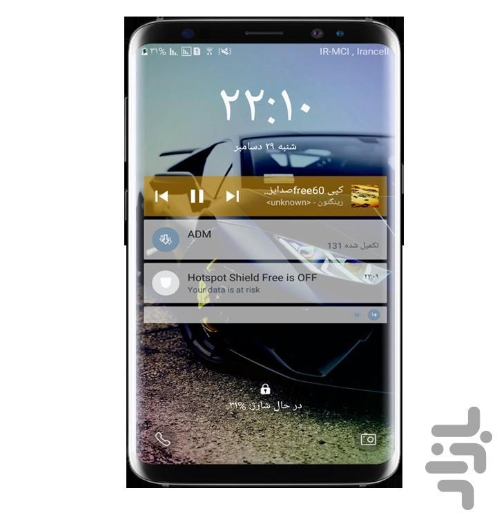موزیک پلیر حرفه ای+جدید🔰 - عکس برنامه موبایلی اندروید
