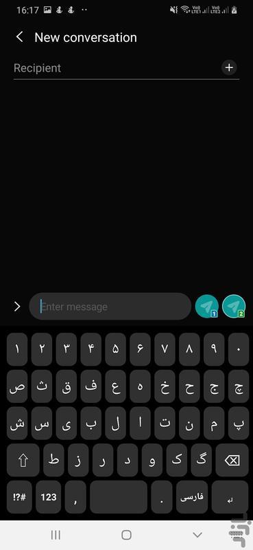 Turkic & Persian & English Keyboard - Image screenshot of android app