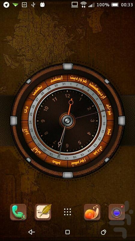 Clock & Calendar Live Wallpaper - Image screenshot of android app