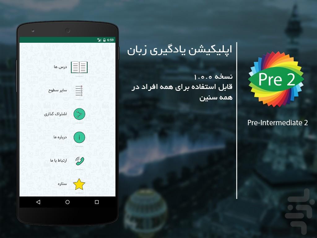 Pre-Intermediate Two - عکس برنامه موبایلی اندروید