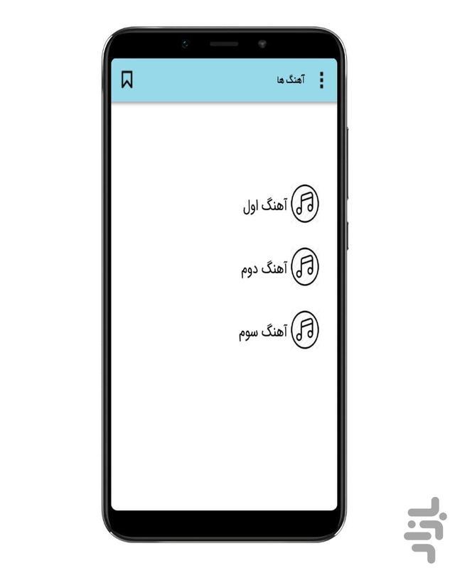 کارتون کارآگاه گجت (دوبله فارسی) - عکس برنامه موبایلی اندروید