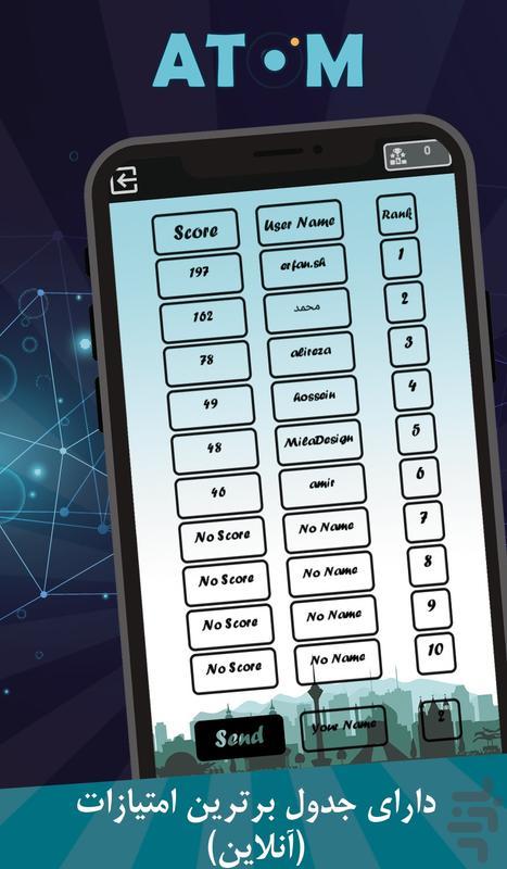 اتم - عکس بازی موبایلی اندروید