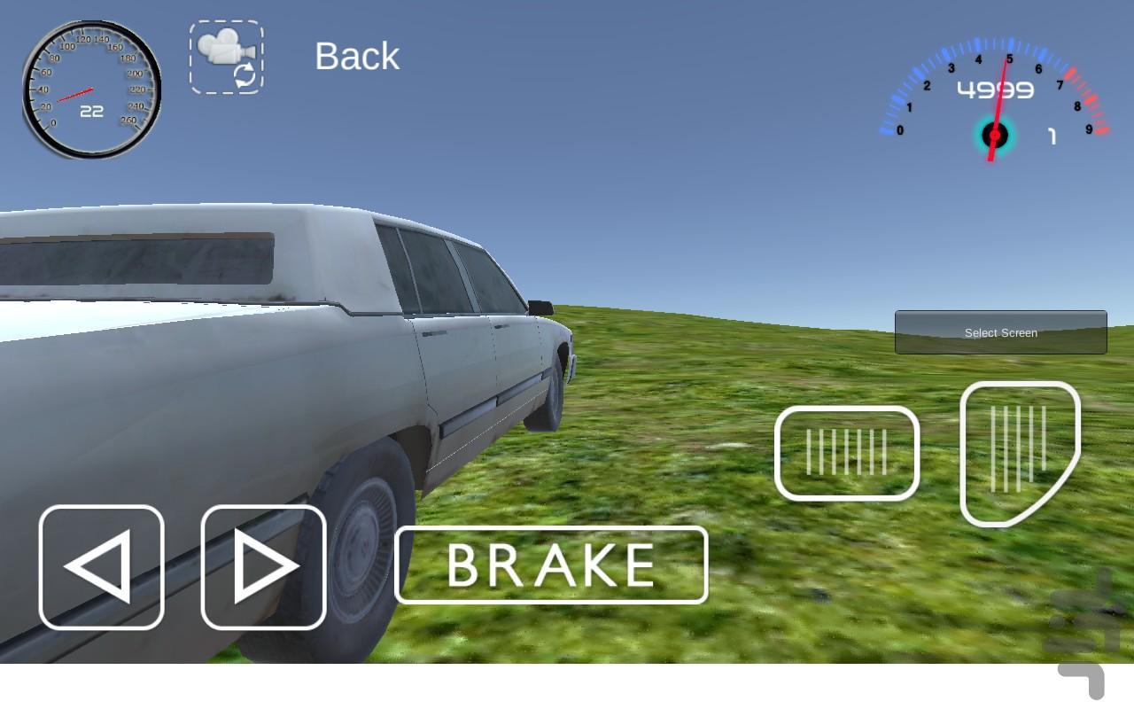 جاده باز - عکس بازی موبایلی اندروید
