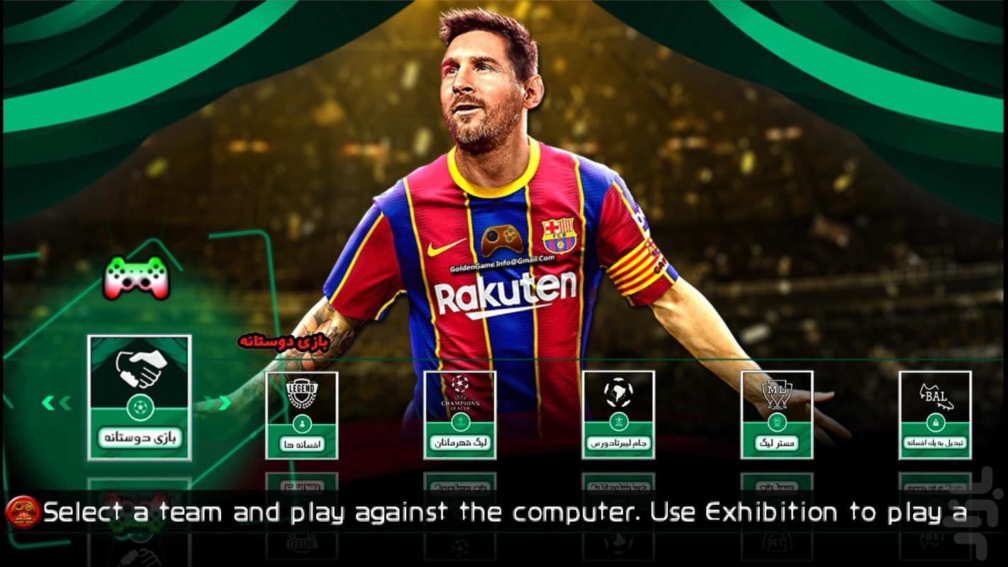 فوتبال پی اس 2021 - عکس بازی موبایلی اندروید