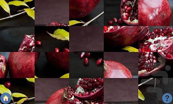 آموزش انگلیسی میوه و سبزیجات - عکس برنامه موبایلی اندروید