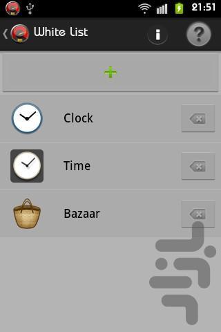 گوشی سریع من - عکس برنامه موبایلی اندروید