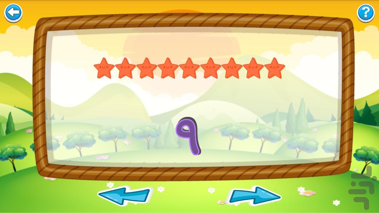 شهر بازی 2(حالات چهره،اعداد،شمارش) - عکس بازی موبایلی اندروید
