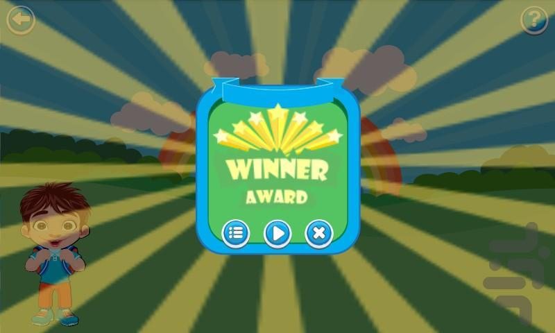 شهر بازی1(رنگ ها،اشکال؛حیوانات) - عکس بازی موبایلی اندروید