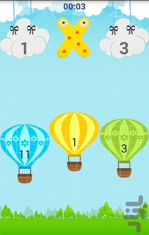 آموزش جدول ضرب برای کودکان - عکس بازی موبایلی اندروید