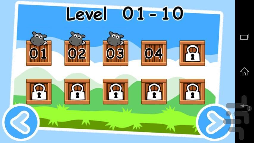 گوسفند بازیگوش - عکس بازی موبایلی اندروید