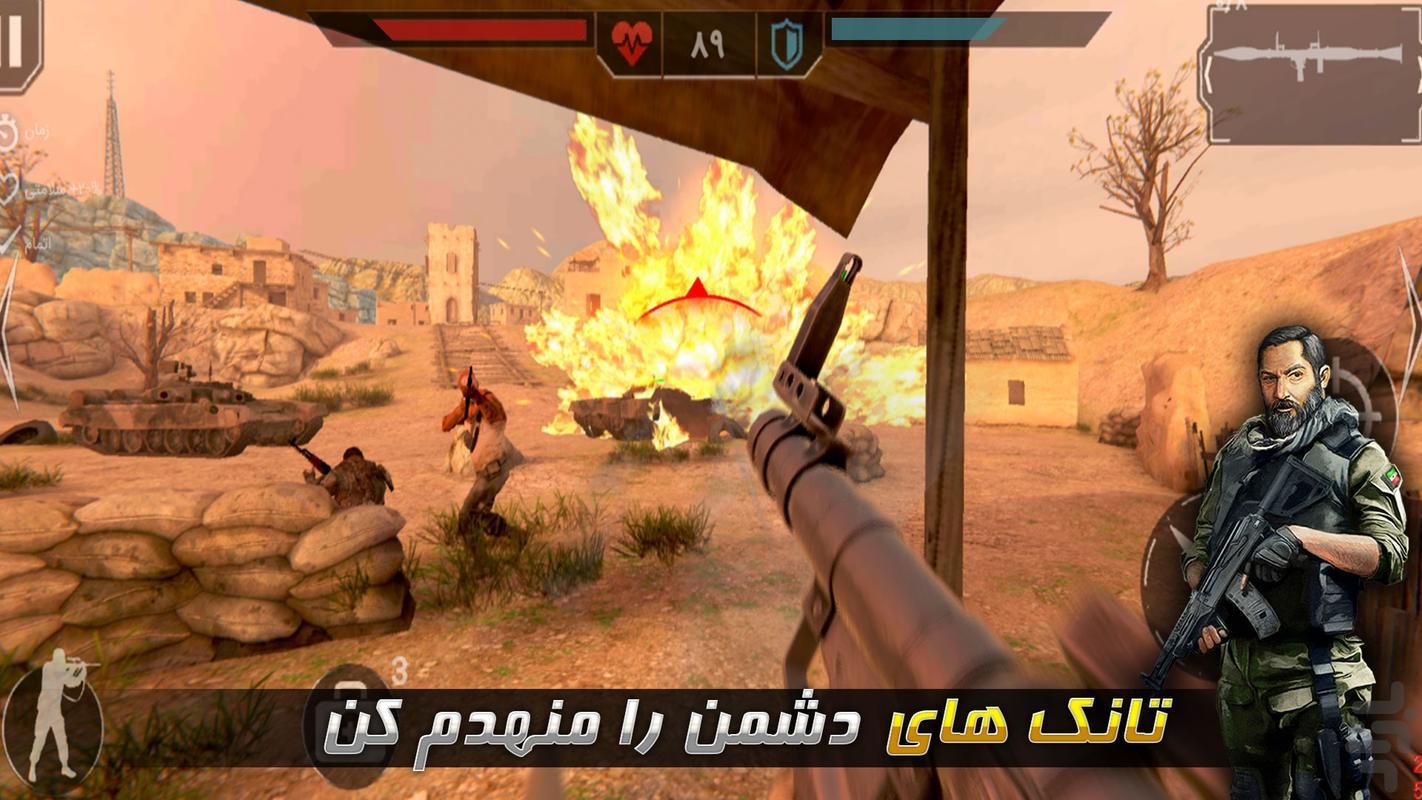 محاصره - عکس بازی موبایلی اندروید