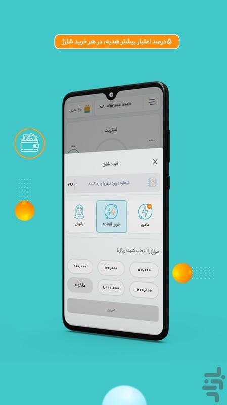 MyMCI - Image screenshot of android app