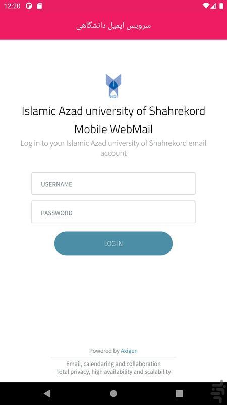 دانشگاه آزاد اسلامی واحد شهرکرد - عکس برنامه موبایلی اندروید