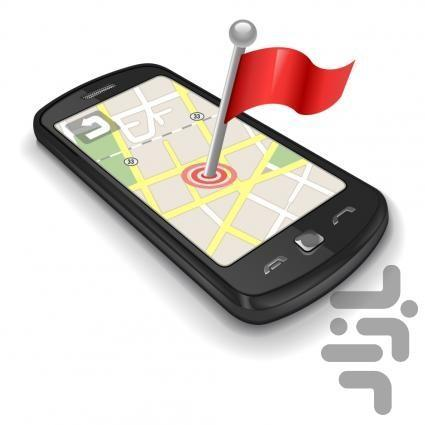 Phone tracking and SIM card inquiry - Image screenshot of android app