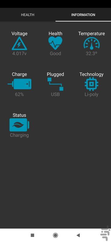 تعمیر باطری تقویت باطری - عکس برنامه موبایلی اندروید