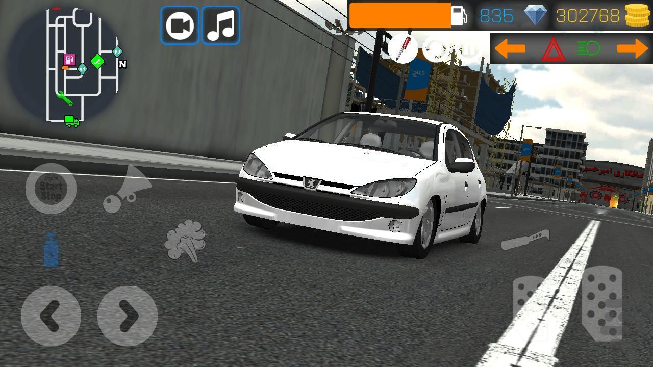 کلاچ - عکس بازی موبایلی اندروید