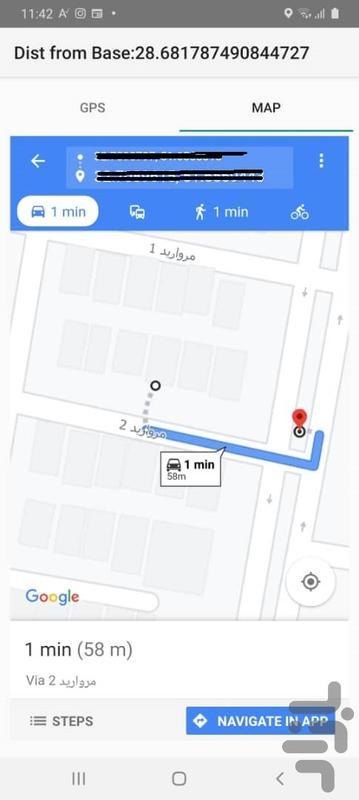مکان یاب خودرو یاب پارک در پارکینگ - عکس برنامه موبایلی اندروید